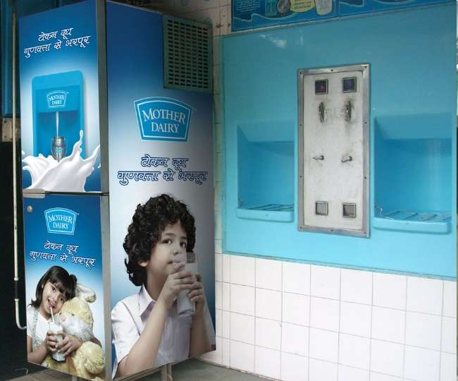 Mother Dairy increases milk prices by up to Rs 3 per litre effective from December 15