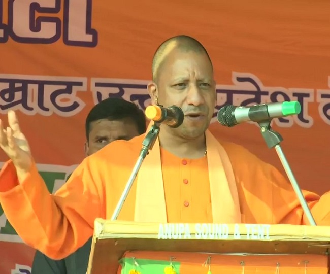 Jharkhand Assembly Elections 2019   'Congress, JMM and RJD forged alliance to spread Naxalism': Yogi Adityanath