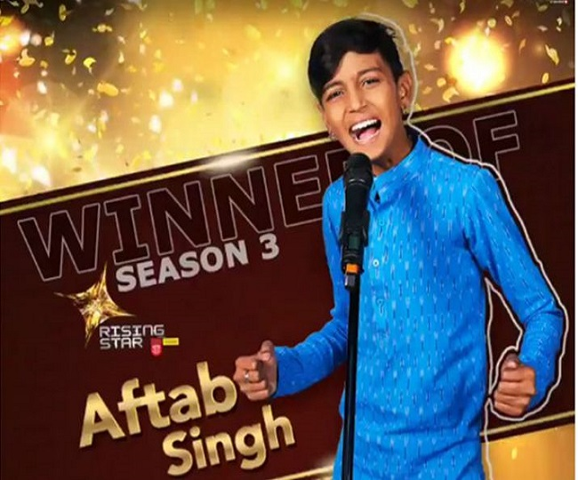 Aftab wins 'Rising Star', wants to sing for Salman Khan