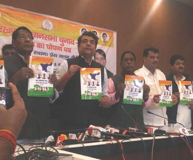 Jharkhand Assembly Polls 2019: Congress releases manifesto, promises right to health and strengthening MNREGA scheme