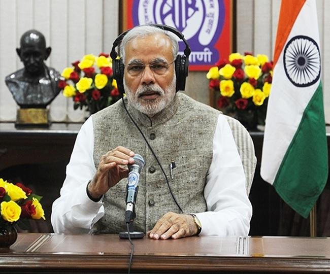 'Political parties acted maturely': PM Modi recalls 2010 Ayodhya verdict in 'Mann ki Baat'