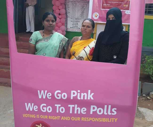 Haryana Assembly Elections: Authorities set up eight 'Pink Booths' across Gurugram district for women voters