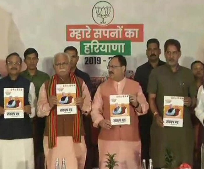 Haryana Assembly Election 2019: From minimum support price to women empowerment, a look at BJP's manifesto