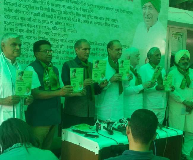 Haryana Assembly Elections 2019: INLD releases party manifesto, promises Rs 10 lakh farm loan waiver, Rs 15,000 monthly allowance to unemployed