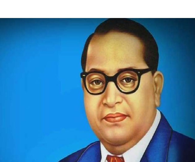 Happy Ambedkar Jayanti 2020 Wishes Quotes Sms Shayari Facebook And Whatsapp Status To Share With Family And Friends