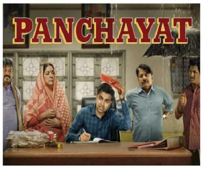 Panchayat Review: Fascinating storyline with rational acting make this rural drama a delightful watch
