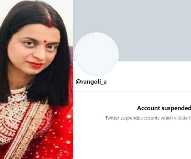 Twitter suspends Kangana Ranaut's sister Rangoli Chandel's account over controversial tweet on Moradabad incident
