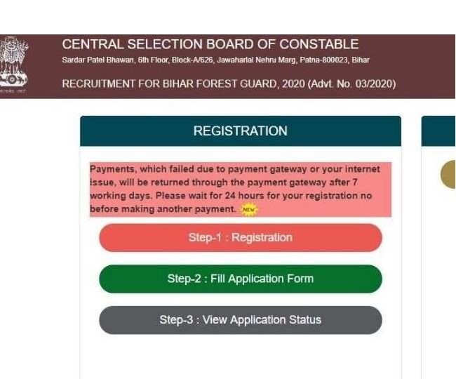 Bihar Police Forest Guard Recruitment 2020: Recruitment to conclude soon, know how to apply, eligibility criteria and other details