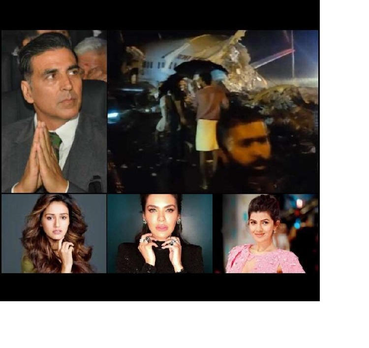Air India Plane Crash: Bollywood celebrities express shock, send prayers to victims