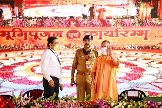 In Pictures: Ayodhya Ram Temple 'bhoomi pujan' | Part I