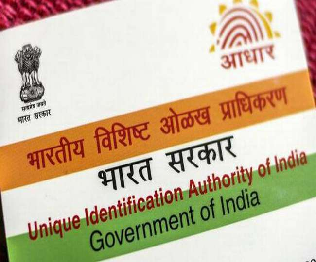 UIDAI to charge Rs 100 to update multiple Aadhaar fields. Know the mechanism and documents required