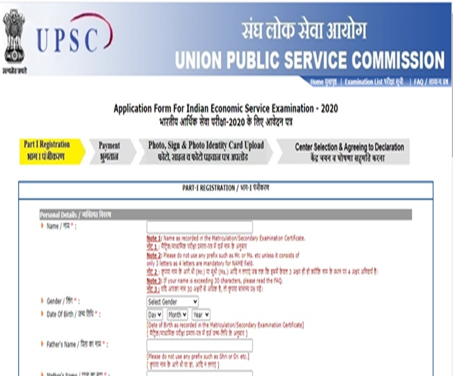 UPSC IES 2020 registration begins at upsconline.nic.in; check dates, eligibility, application process and more