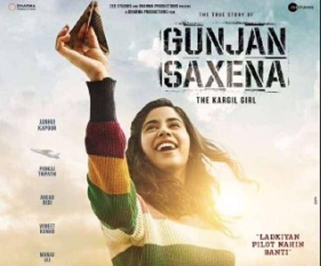 Gunjan Saxena The Kargil Girl Movie Review Janhvi Kapoor Struggles To Carry A Terrific Story Forward
