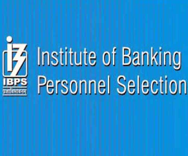 IBPS RRB announces revised tentative exam dates for office assistant and officer scale 1,2 and 3