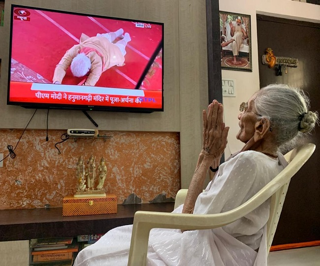 Ram Mandir Bhoomi Pujan: PM Modi's mother watched the historic event on TV