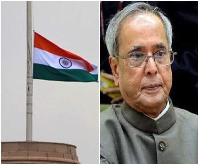 Pranab Mukherjee no more: Centre declares 7-day national mourning period; funeral in Delhi tomorrow