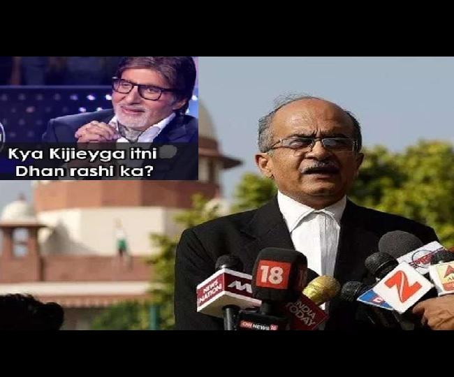 'Kya kijieyga itni dhan rashi ka': Netizens go ROFL as SC imposes Re 1 fine on Prashant Bhushan in contempt case