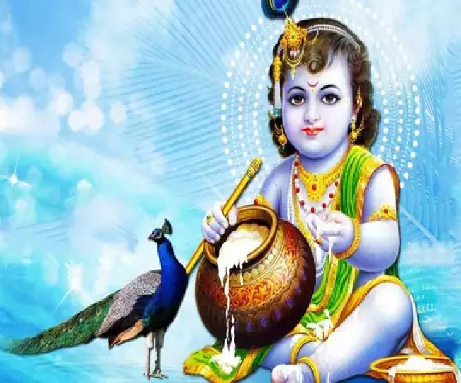 Happy Krishna Janmashtami 2020: Wishes, quotes, messages, Images, WhatsApp and Facebook status to share with your friends and family
