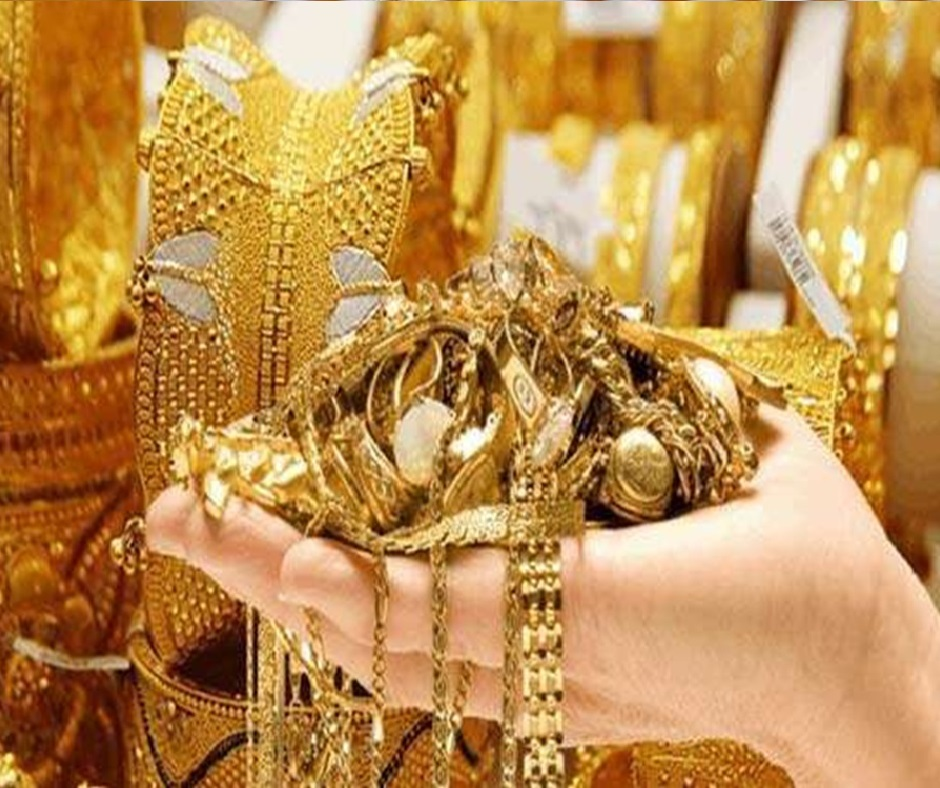 Gold Prices 2021: Here's why investing in yellow metal next year can be beneficial for you