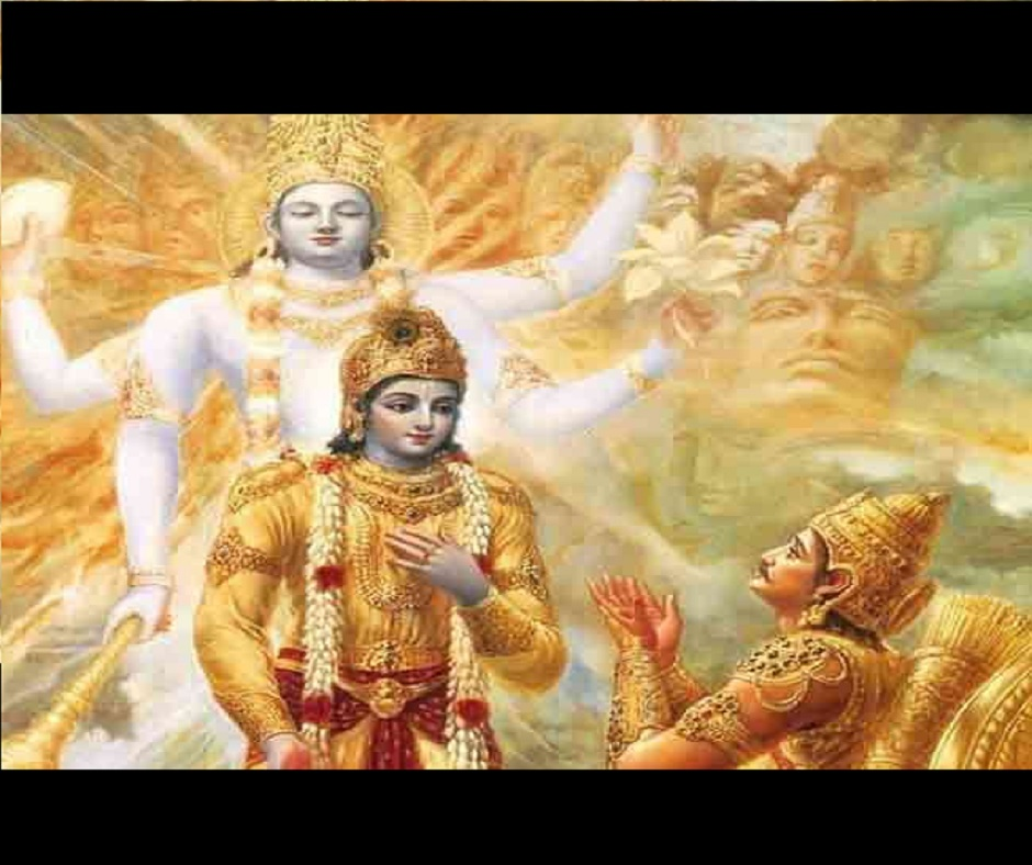 Gita Jayanti 2020: Date, time, puja vidhi, significance and importance of this special festival