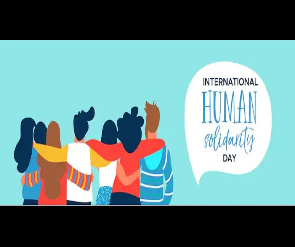International Human Solidarity Day 2020: Here's a look at history, significance and importance of 'IHSD'