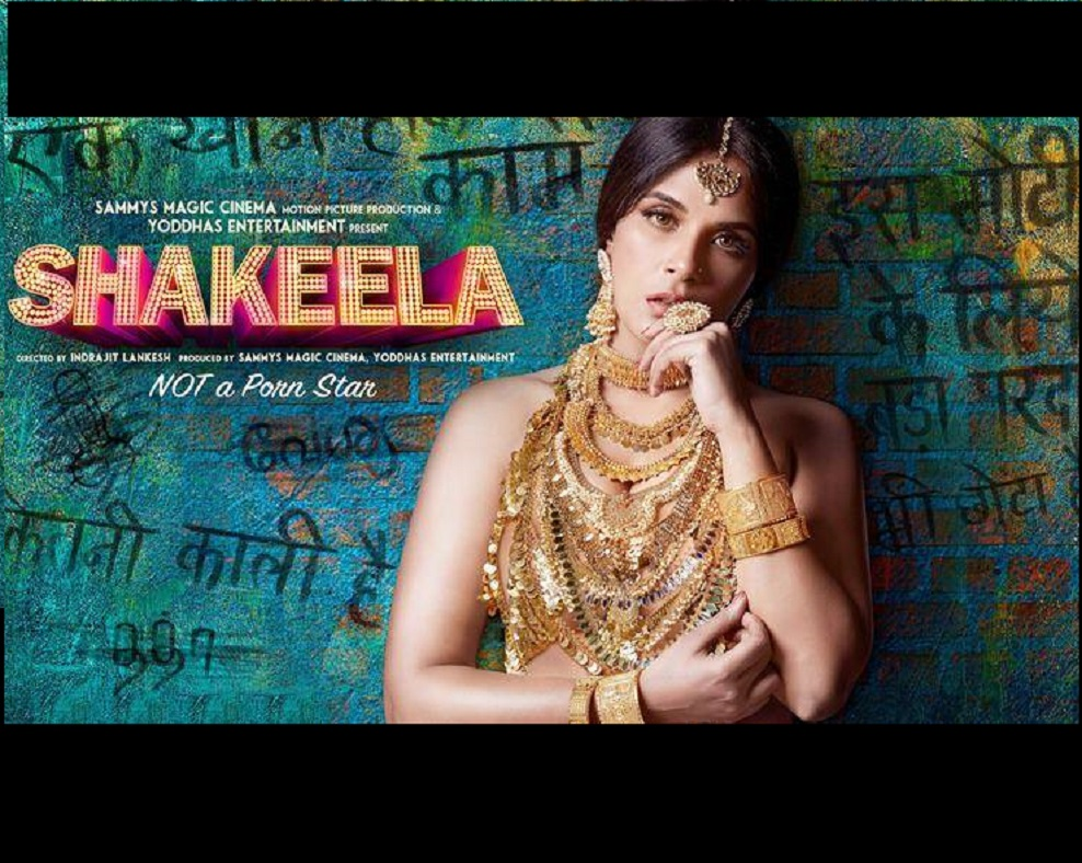 Shakeela Teaser: Richa Chadha to bring audience back to cinema halls