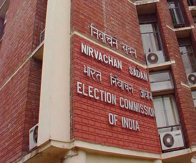 'Totally uncalled for': EC removes Delhi cop from poll duty over his 'Shaheen Bagh shooter from AAP' claim