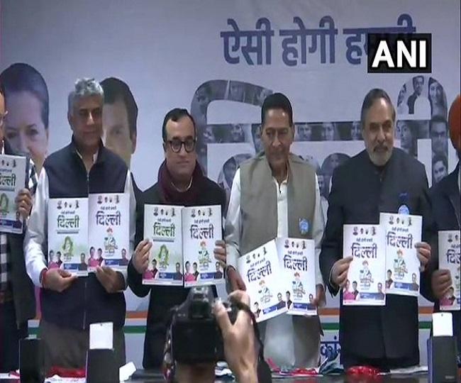 Delhi Assembly Election 2020 | Congress releases poll manifesto; Nyay Yojana, pollution on agenda