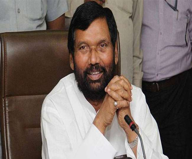 Delhi Assembly Elections 2020 | Ram Vilas Paswan-led LJP releases first list of 15 candidates