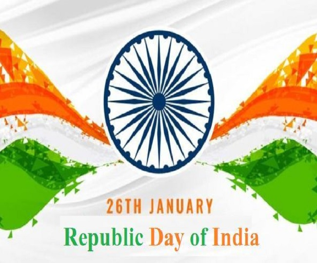 Republic Day 2020: Speech and essay ideas for students, teachers and chief guests