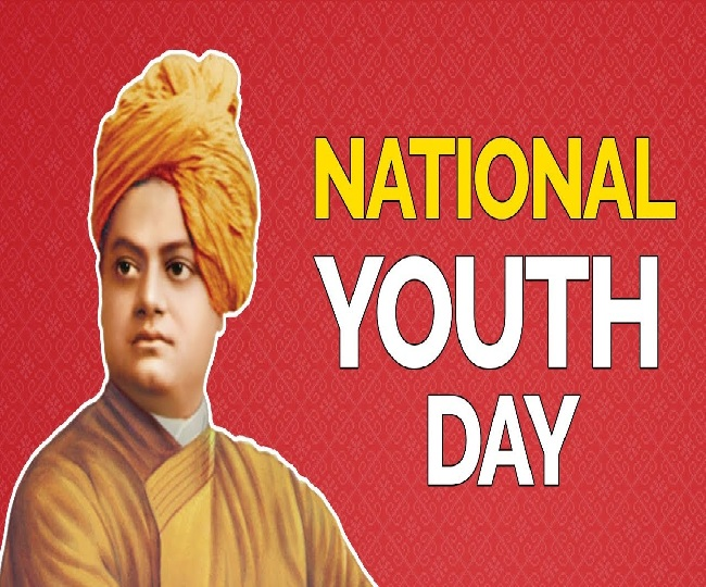 National Youth Day 2020 15 Powerful Quotes By Swami Vivekananda On His Birth Anniversary