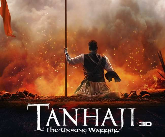 Tanhaji Box Office Collection: Ajay Devgn-starrer continues to dominate audience, earns Rs 128 crore in eight days