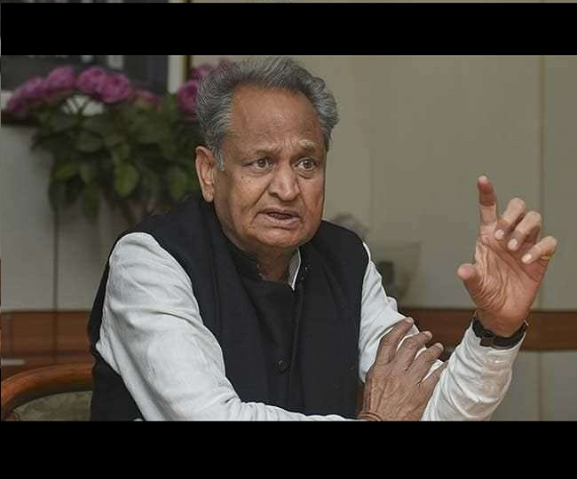 Rajasthan Political Crisis: Ashok Gehlot govt forms SIT to probe 'audio tapes'; MHA seeks report on 'phone-tapping'