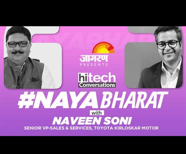 #NayaBharat | 'Improvisation in GST structure of Hybrid cars needed to make them more affordable': Naveen Soni