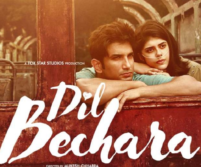 Sushant Singh Rajput's 'Dil Bechara' trailer to release today: Here's why expectations are high from SSR's last film