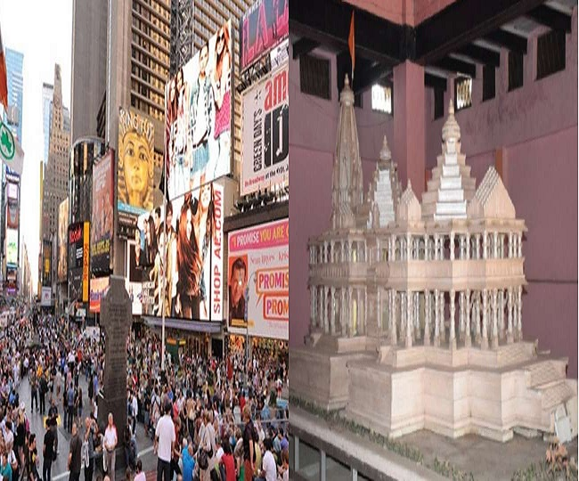 Ram Mandir Boomi Pujan: Lord Ram's images, shrine's 3D portraits to be displayed at New York's Times Square on Aug 5