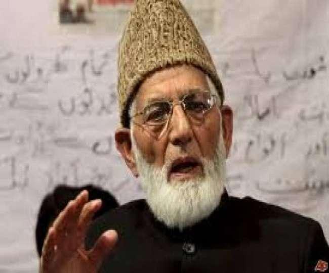 Syed Ali Shah Geelani, senior separatist leader, resigns from Hurriyat Conference
