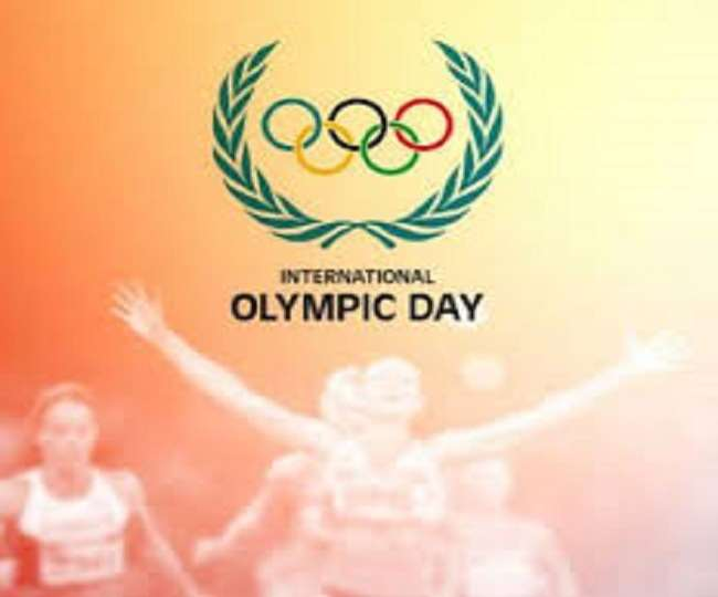 International Olympic Day 2020: Know why we celebrate this day on June 23 every year