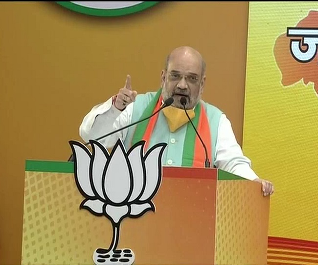 'Not an election rally, aim is to bring people together': Amit Shah takes a jibe at Oppn in Bihar Jansamvad rally