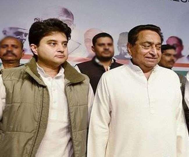 Madhya Pradesh Crisis   Kamal Nath resigns as CM; Jyotiraditya Scindia calls it 'people's victory'