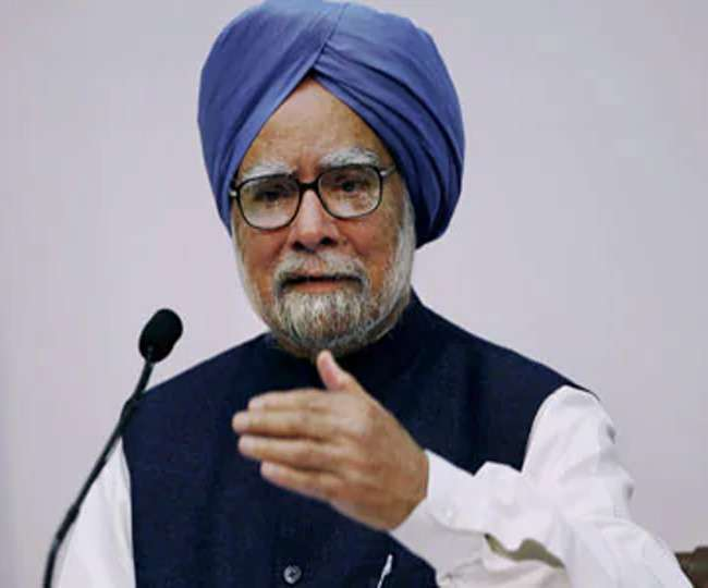 Manmohan Singh admitted to Delhi's AIIMS after complaining of chest pain