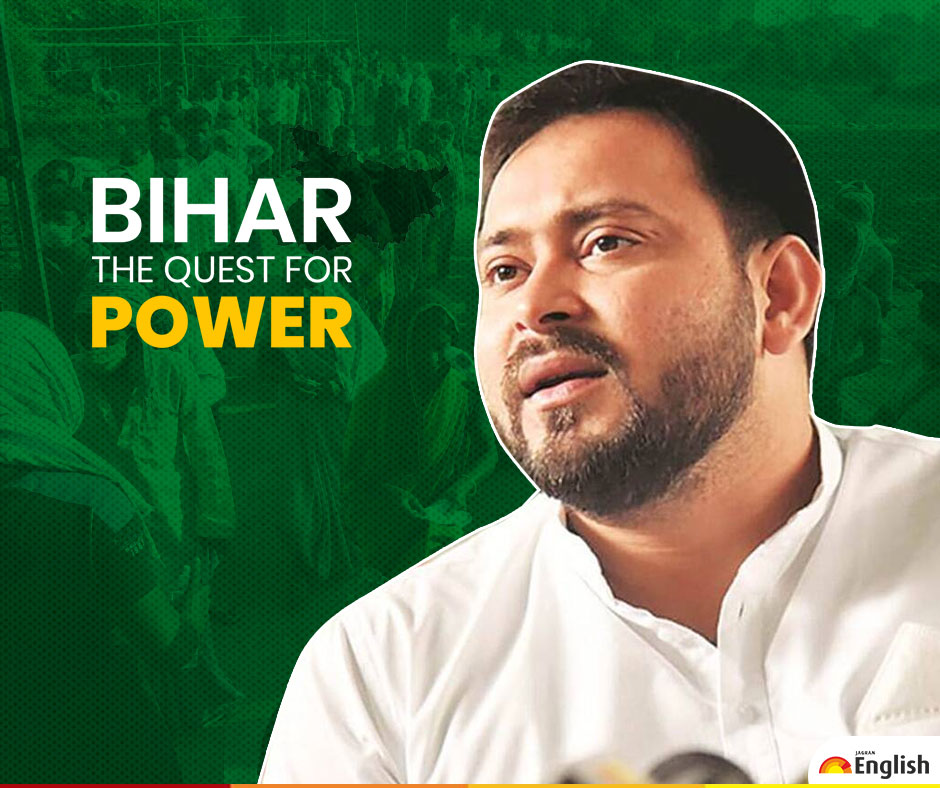 Raghopur Election Results 2020: Tejashwi Yadav wins home turf by a margin of over 38,000 votes