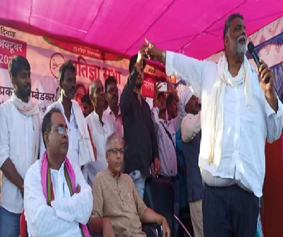 Madhepura – Bihar's mystic land of dons, polls and power