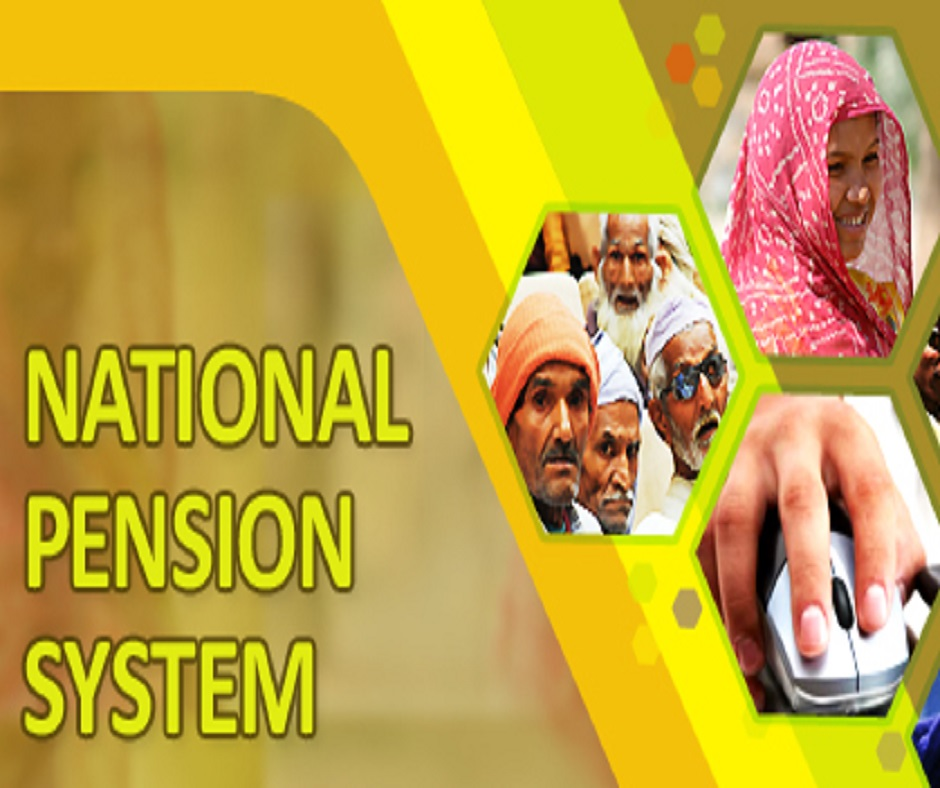 National Pension System: NPS a better investment option, has THESE 5 benefits