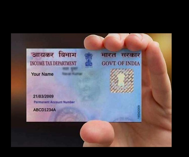 Duplicate PAN Card: Know how to get a duplicate PAN card; documents required, fees and other details