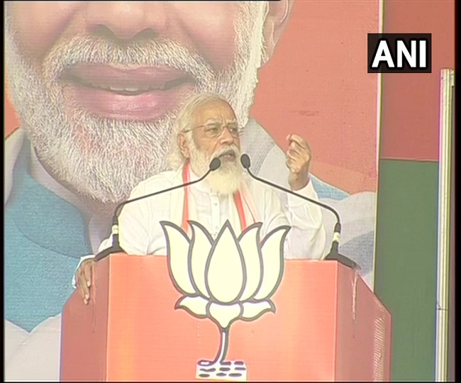 Bihar Elections 2020 | 'People have rejected jungle raj, decided to elect NDA again': PM Modi amid Phase II polling