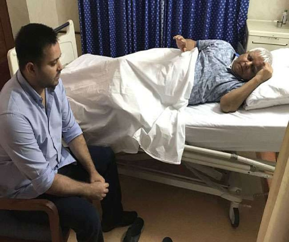 Tejashwi Yadav Birthday   'Tohfa to Bihar ki janata kal degi,' Lalu Yadav to Tejashwi in b'day phone call