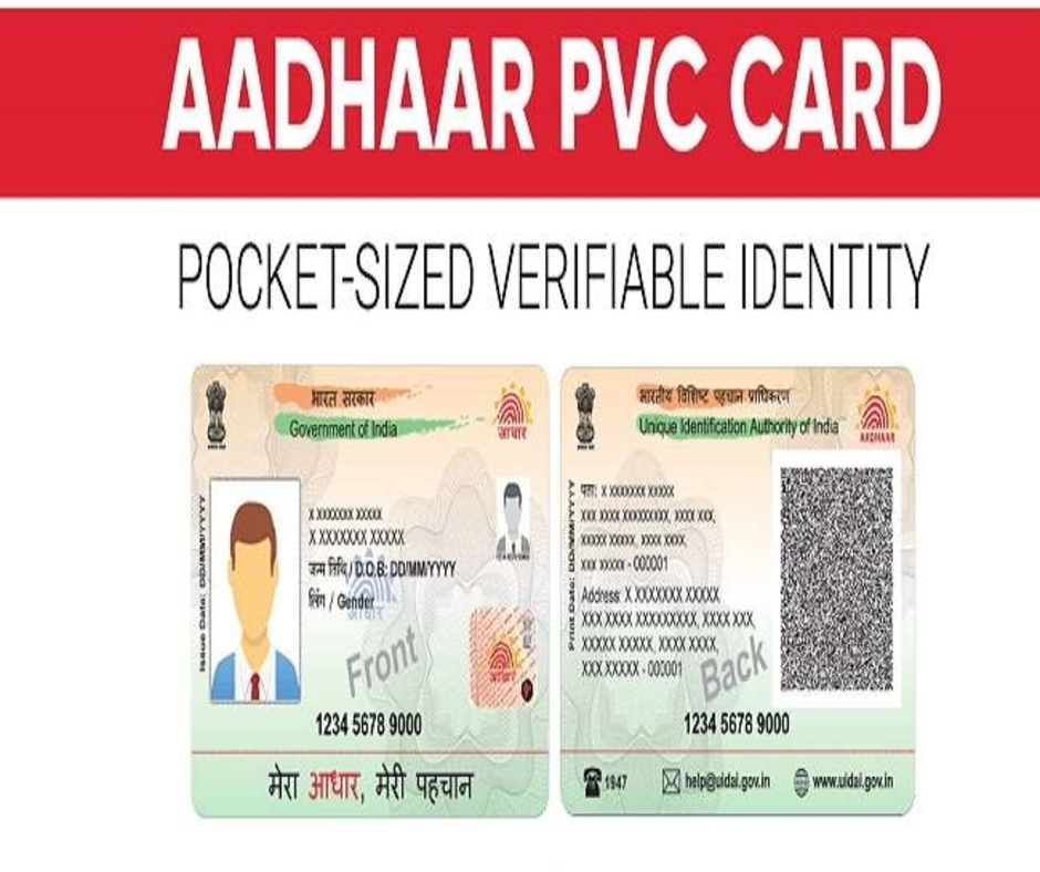 The new Aadhaar PVC card fits in wallet like Debit Card: Charges, security features, other details explained