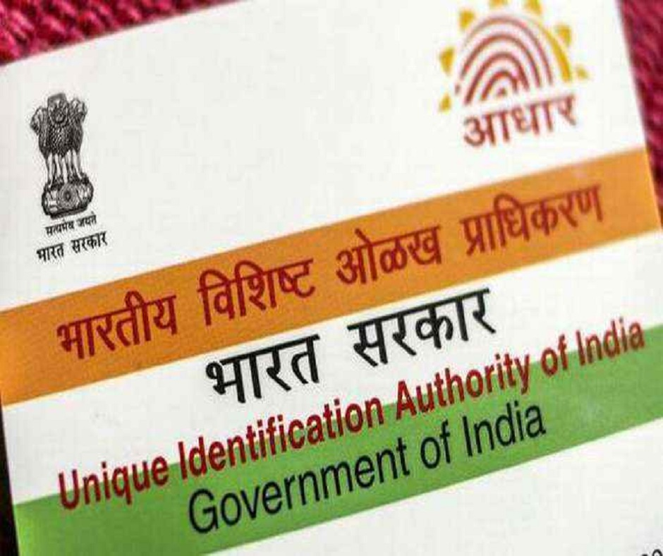 Want to update your registered mobile number on your Aadhaar Card? Here's how you can do it