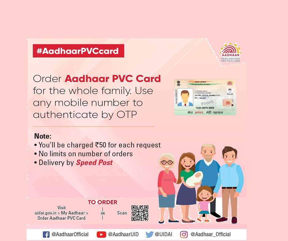 Aadhaar PVC cards: Know how to order new and attractive PVC Aadhaar card online